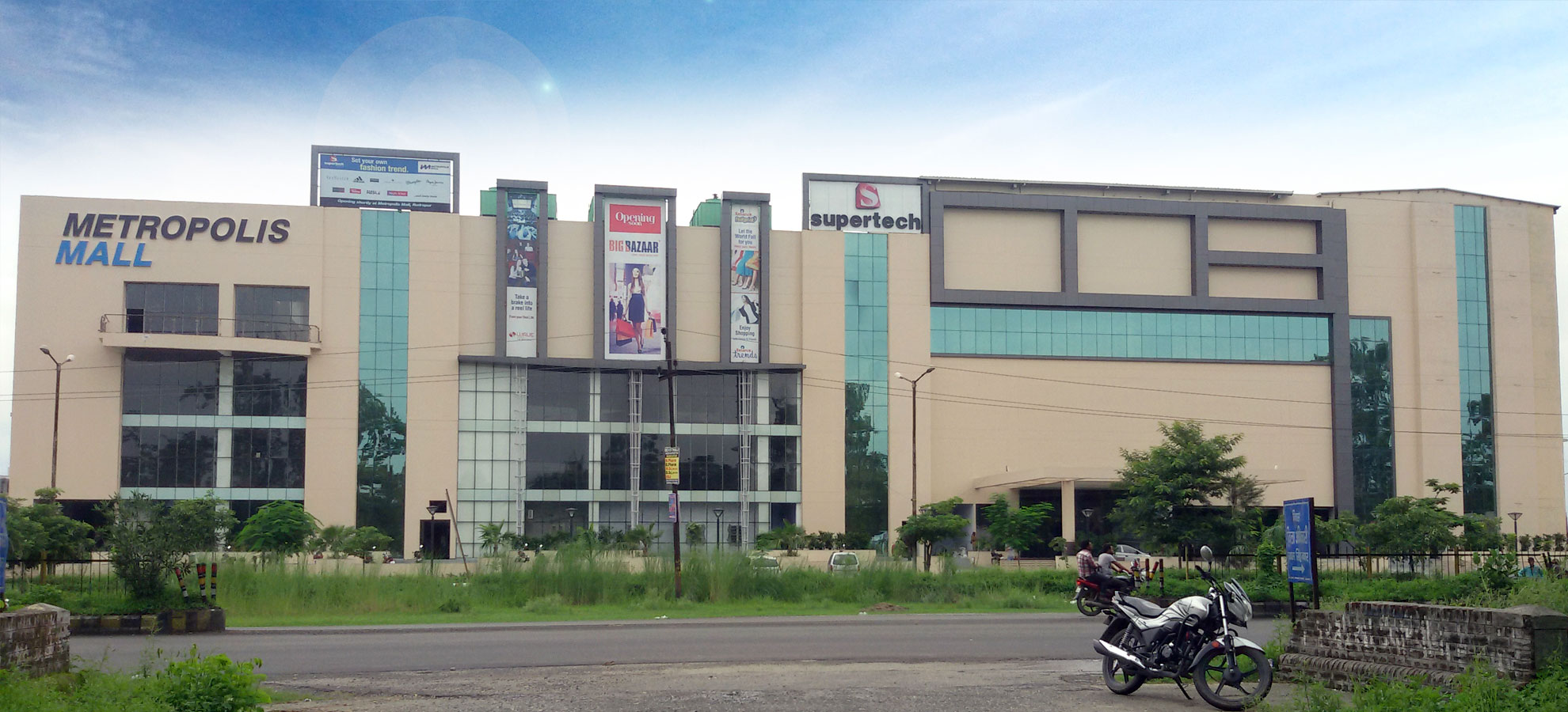 Supertech Metropolis Mall Rudrapur Shopping Mall In Rudrapur